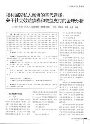 China Page 1